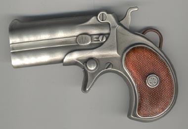 アンティークコレクションと輸入雑貨。銃関連の個人輸入について。