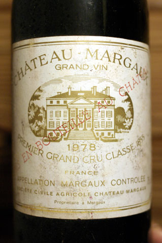 アンティークコレクション、フランスビンテージワイン特集です。